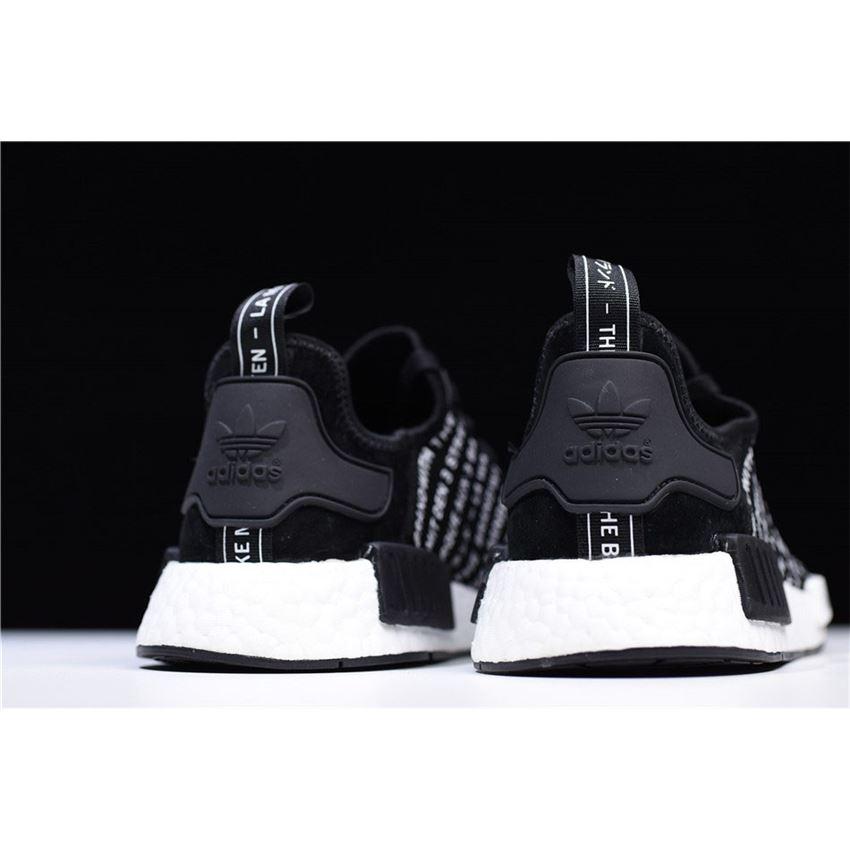 adidas boost three stripes noir