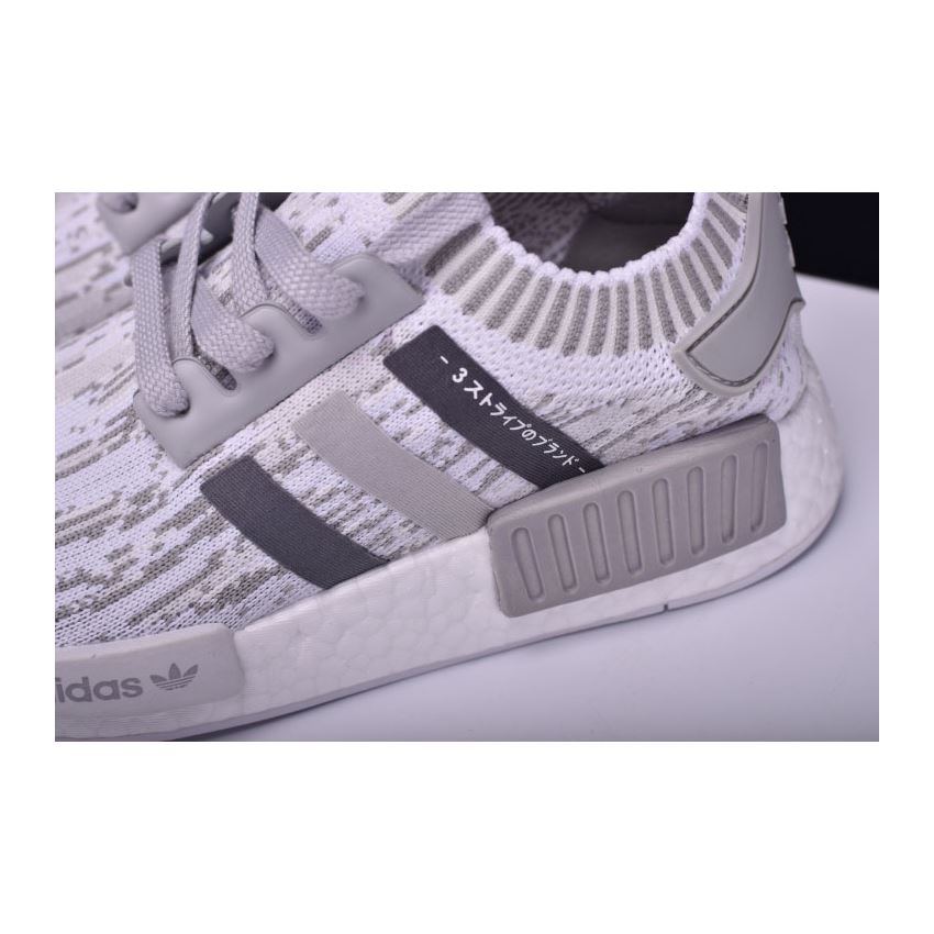 hot sale online 28c9d 60052 New Adidas Originals NMD R1 Primeknit Grey Glitch Camo ...