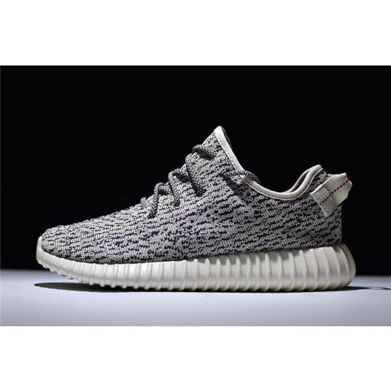 reputable site b8761 ddbe9 Kanye West x Adidas Yeezy Boost 350 Turtle Dove AQ4832, Adidas Ultra Boost  Women, Adidas Ultraboost